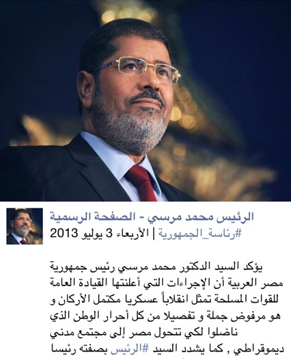 Facebook de Morsi