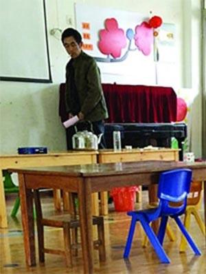 Gao Chao orina en el termo de una de sus compañeras de trabajo. Fuente: Daily News.