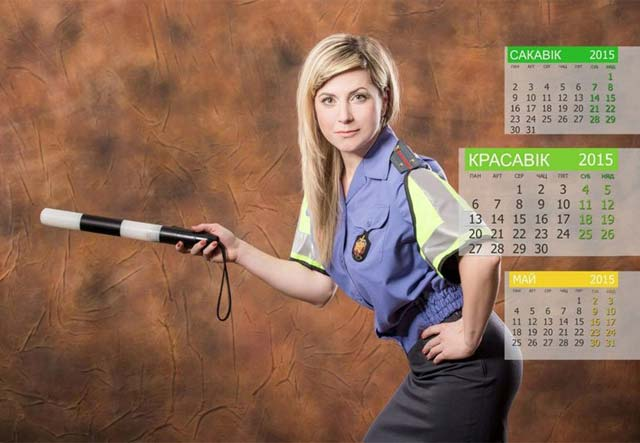 abril_calendar_grodno
