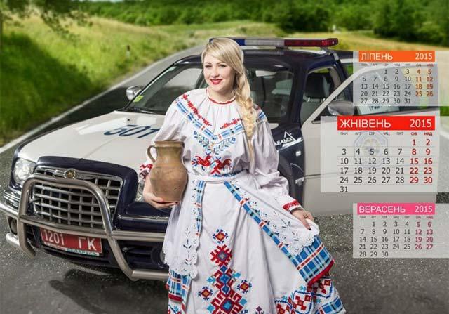 agosto_calendar_grodno