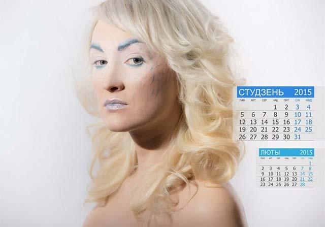 enero_calendar_grodno