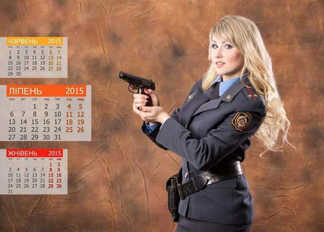 julio_calendar_grodno