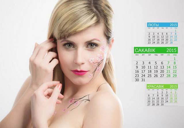 marzo_calendar_grodno