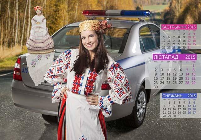 noviembre_calendar_grodno