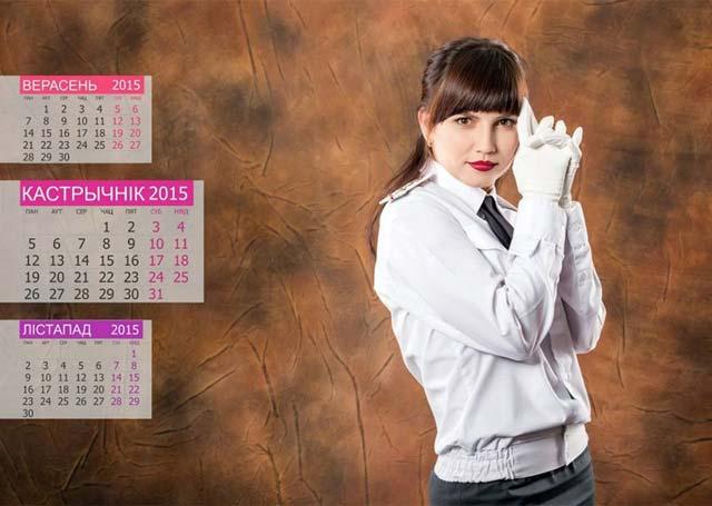 octubre_calendar_grodno