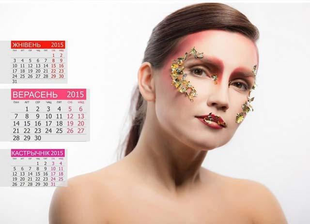 septiembre_calendar_grodno