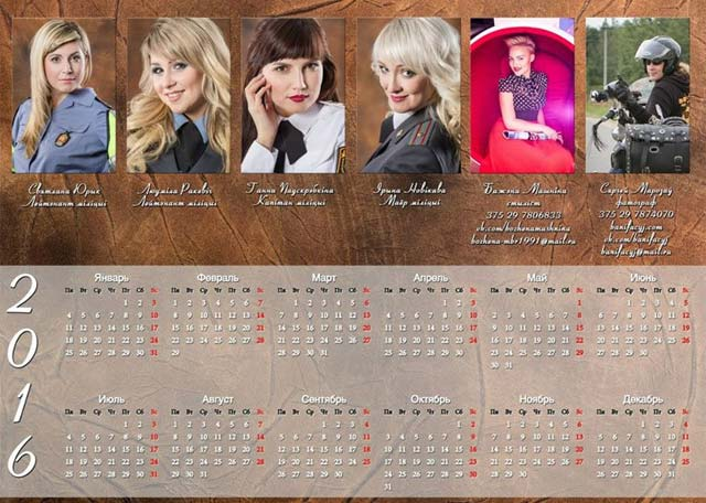 tapa_calendar_grodno