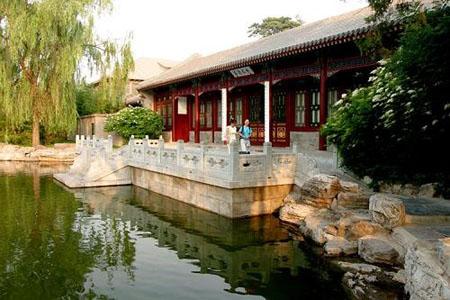 Universidad Tsinghua Pekín
