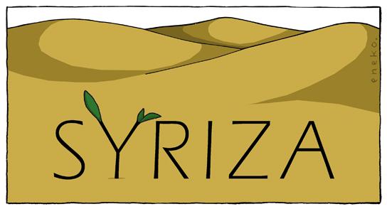 12 06 15syriza