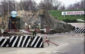 Puesto fronterizo en Transnistria Credit Image: © Amos Chapple/zReportage.com via ZUMA Press
