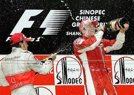 salida formula 1 2007: