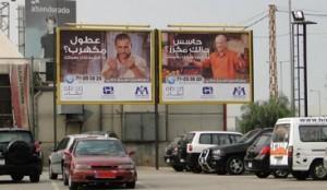 Campaña de la ONG Abaad para combatir la violencia de los hombres / Abaad