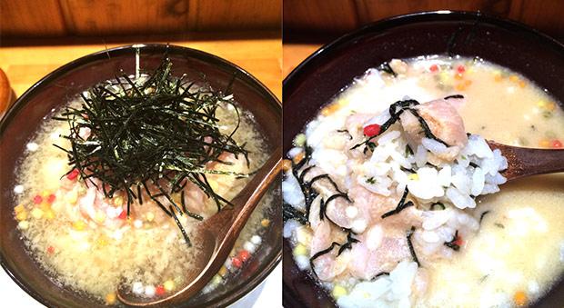 kaisengomachazuke-2