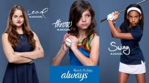 Imágenes de la campaña #LikeaGirl