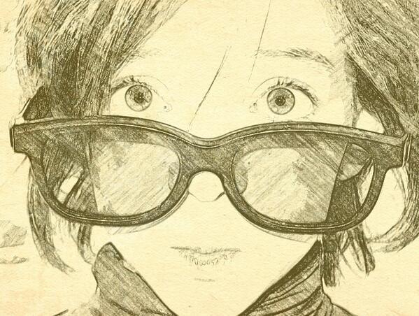 Con gafas. Imagen de TrasTando