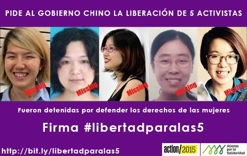 Imagen de la campaña por la liberación de las mujeres chinas.