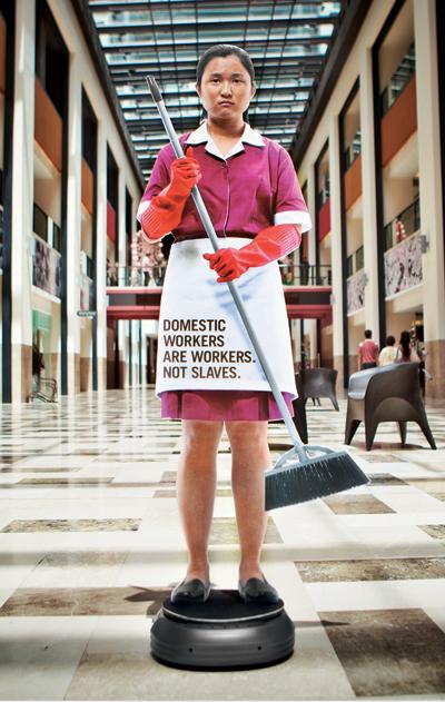 'Las trabajadoras del hogar son trabajadoras, no esclavas'. Imagen de www.cam111.com