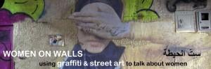 El Women on Walls es un festival femenino de graffitis, en las paredes de Egipto y Jordania