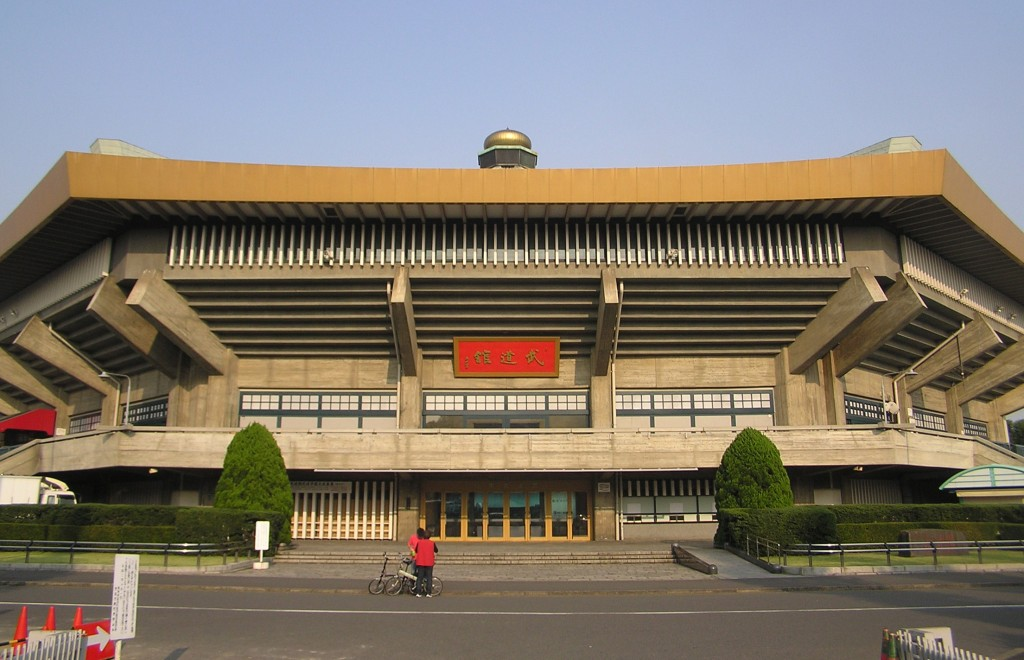 Nippon_Budokan_2_Kitanomaru_Chiyoda_Tokyo