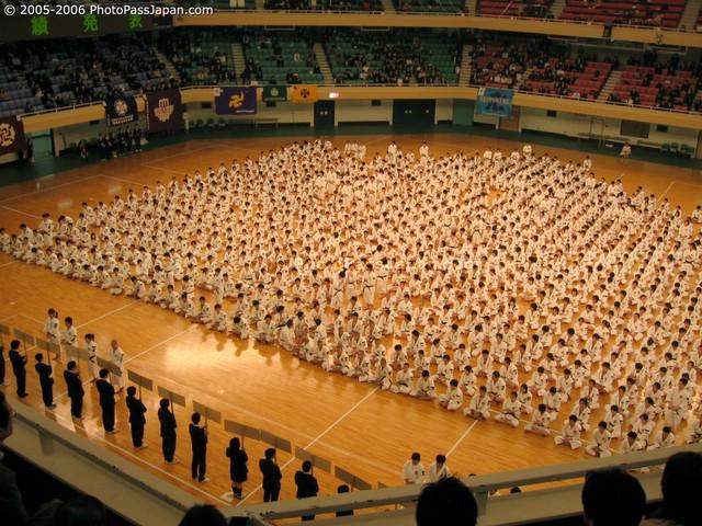 img 2620 tokyo nippon budokan kenpo taikai - kenpo tournament at nippon budokan national martial arts hall