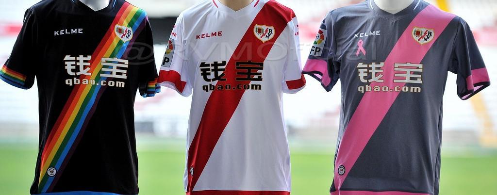 Las camisetas para la temporada 2015/2016 del Rayo (RVM).