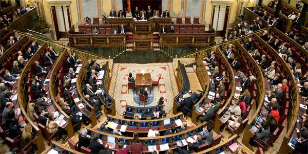 Las diputadas no han respondido a la petición para mejorar las condiciones de las autónomas. Imagen: quéhacenlosdiputados.org