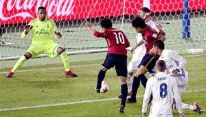 Gol del Kashima al Real Madrid