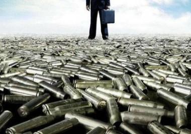 voces contra la banca armada