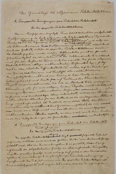 Primera página del manuscrito de Einstein explicando la teoría general de la relatividad (1915). Imagen de Wikipedia.
