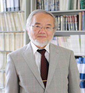 Yoshinori Ohsumi, Nobel de Medicina o Fisiología 2016. Imagen de Wikipedia.