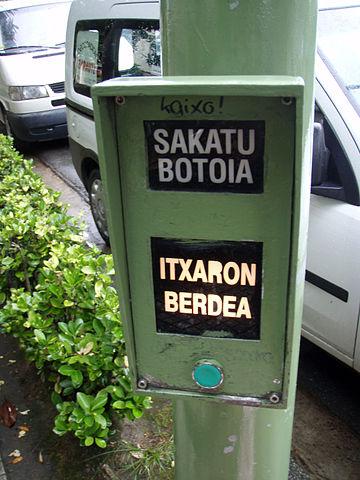 Un botón de semáforo. Imagen de Wikipedia.