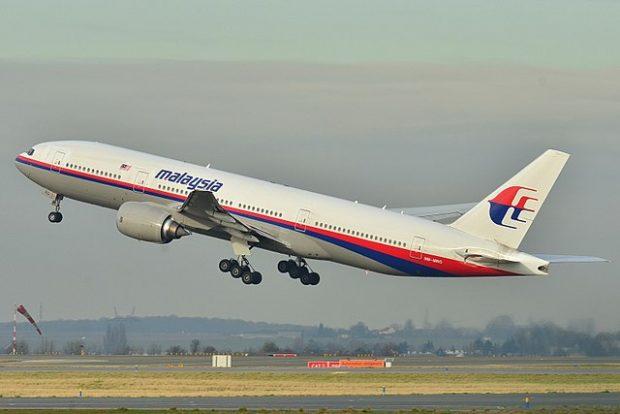 El avión desaparecido, fotografiado en 2011. Imagen de Laurent ERRERA from L'Union, France / Wikipedia.