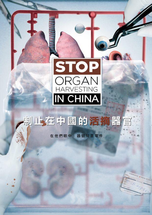 Un cartel contra la recolección de órganos para trasplante en China. Imagen de 上達 葉 / Flickr / CC.