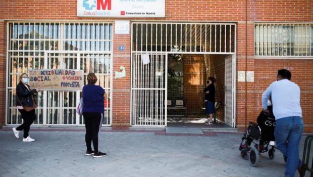 Un centro de salud en Fuenlabrada. Imagen de Efe / 20Minutos.es.