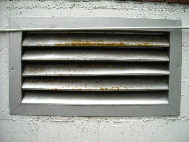 Rejilla de ventilación. Imagen de pixnio.