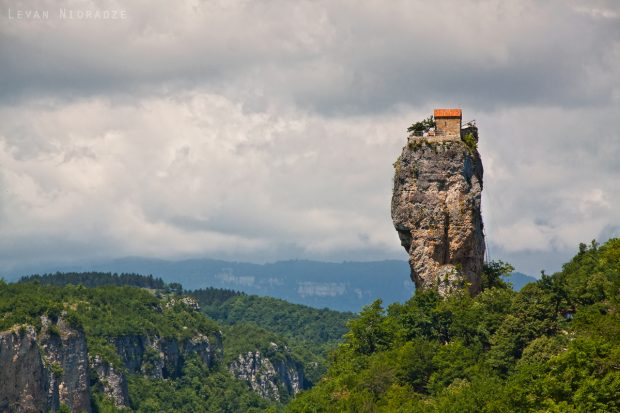 Pilar de Katskhi