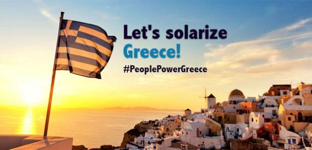 Imagen de la campaña de Greenpeace