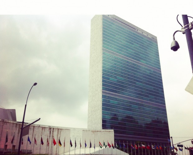 Fotografia propia Sede Naciones Unidas Nueva York