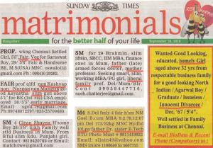 """Sección """"Matrimonials"""" en el periódico hindú Sunday Times /"""