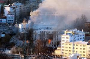 Vista del Gobierno cantonal de Sarajevo, en Bosnia