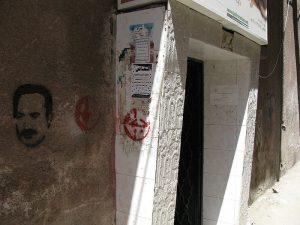 El centro de jóvenes de Yarmouk camp / Wikipedia
