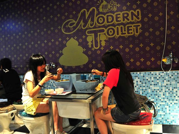 Modern_toilet