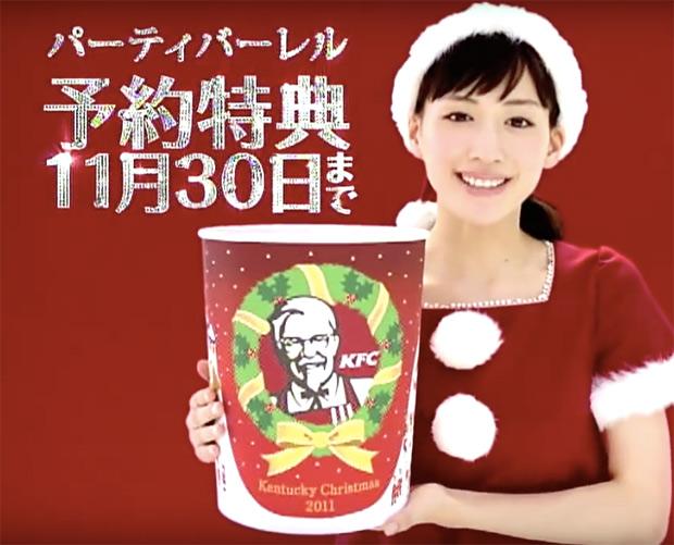 Kentucky-Japon-Navidad