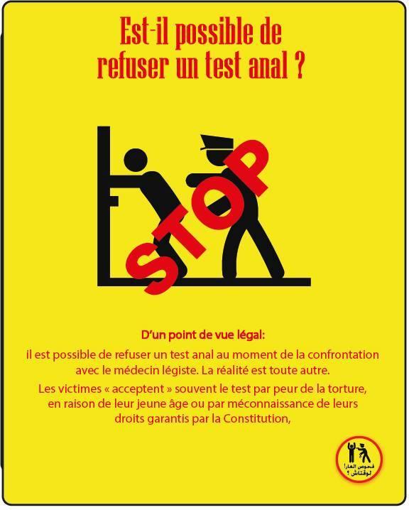 Cartel de la campaña para detener examenes anales realizados por la policía/Shams