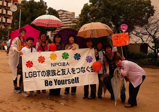 Kansai Rainbow Parade 2010/Foto: K.rol2007