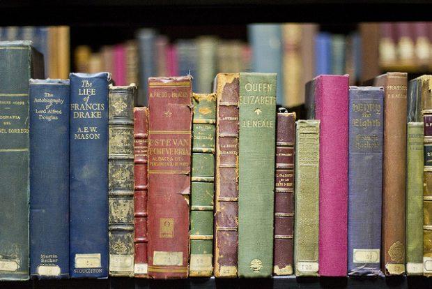 Foto de una Biblioteca Pública del Gobierno de Buenos Aires