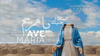 Ave Maria - corto 2015