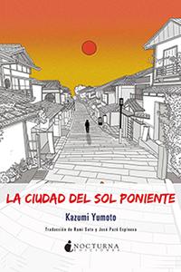 La ciudad del sol poniente