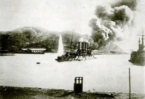 Batalla de Port Arthur.
