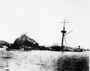 USS Maine.